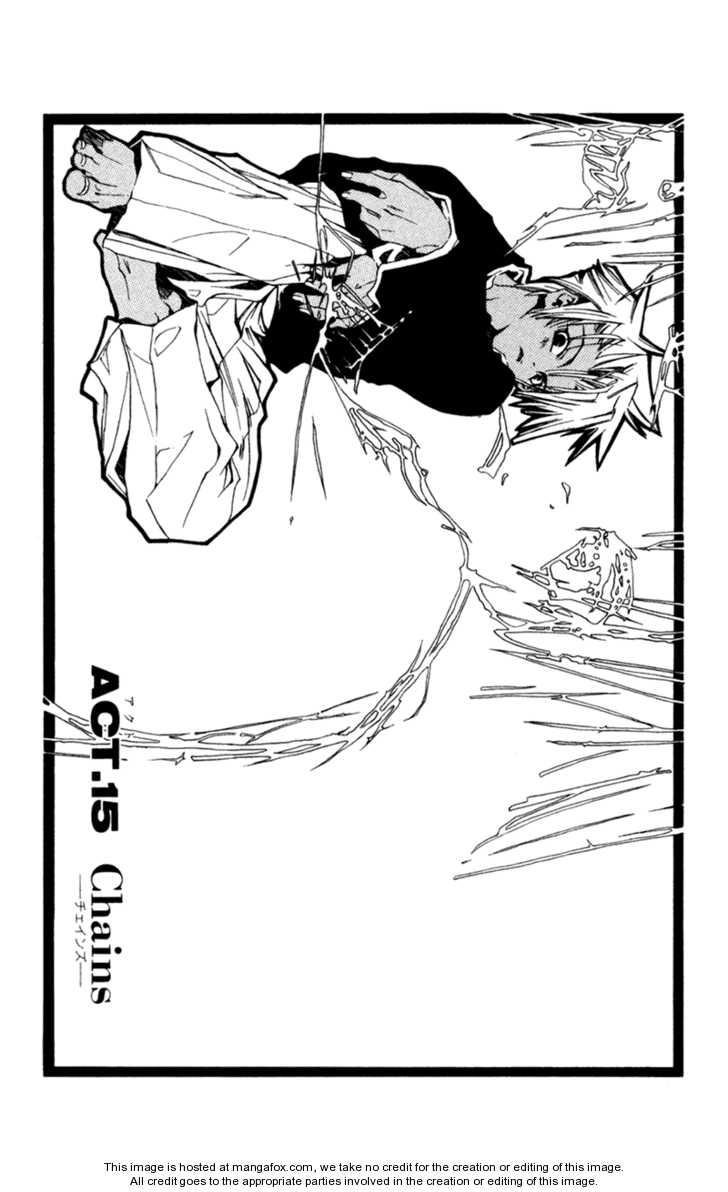 Shinsengumi Imon Peace Maker 15 Page 2