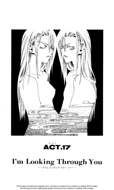 Shinsengumi Imon Peace Maker 17 Page 2