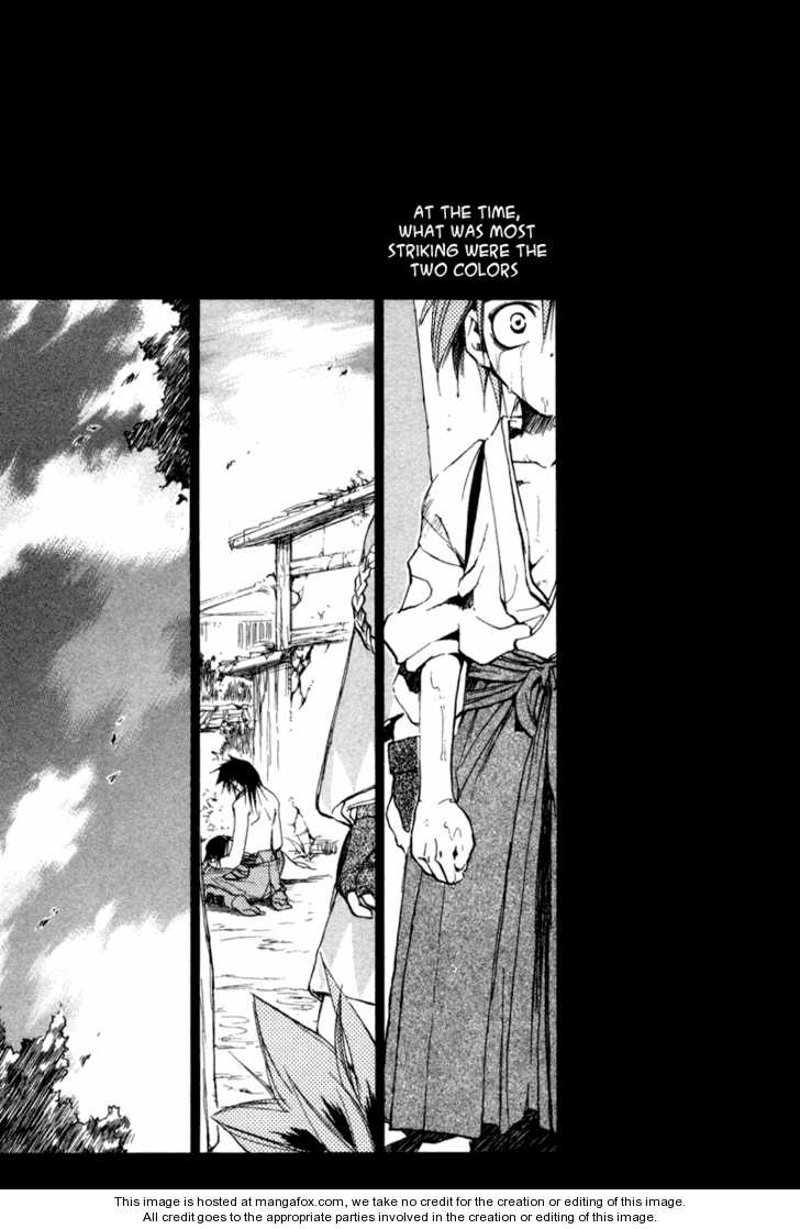 Shinsengumi Imon Peace Maker 19 Page 2