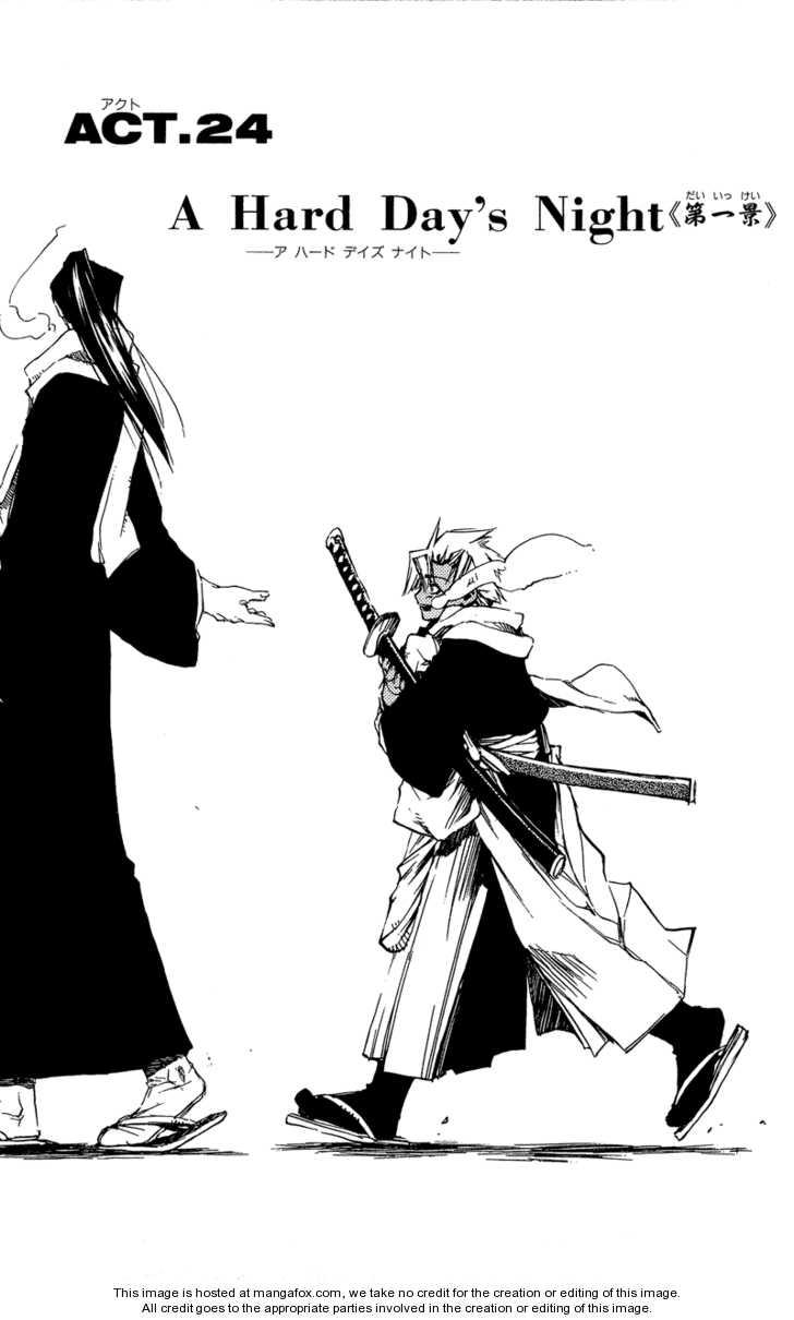 Shinsengumi Imon Peace Maker 24 Page 2