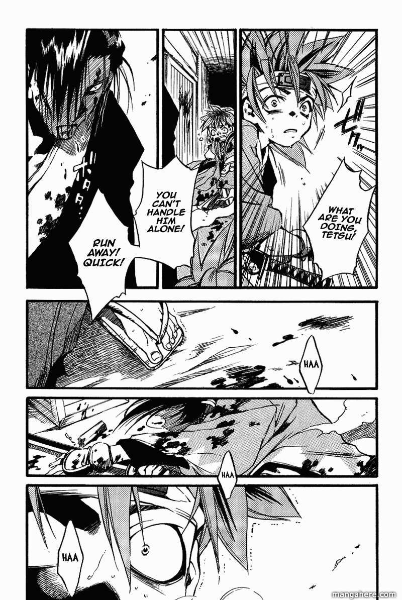 Shinsengumi Imon Peace Maker 26 Page 3