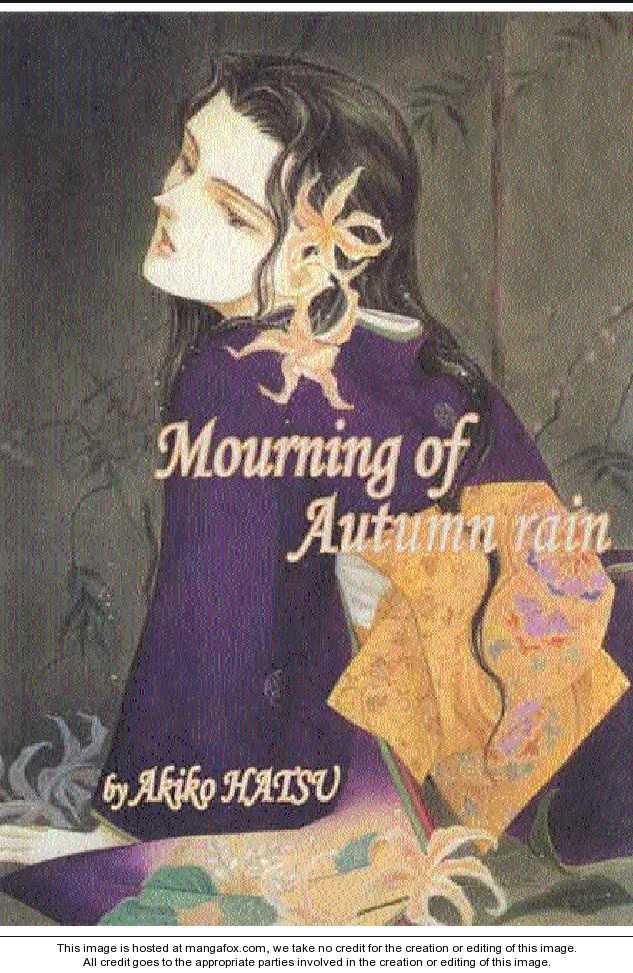 Shuurin no Ki 1 Page 1