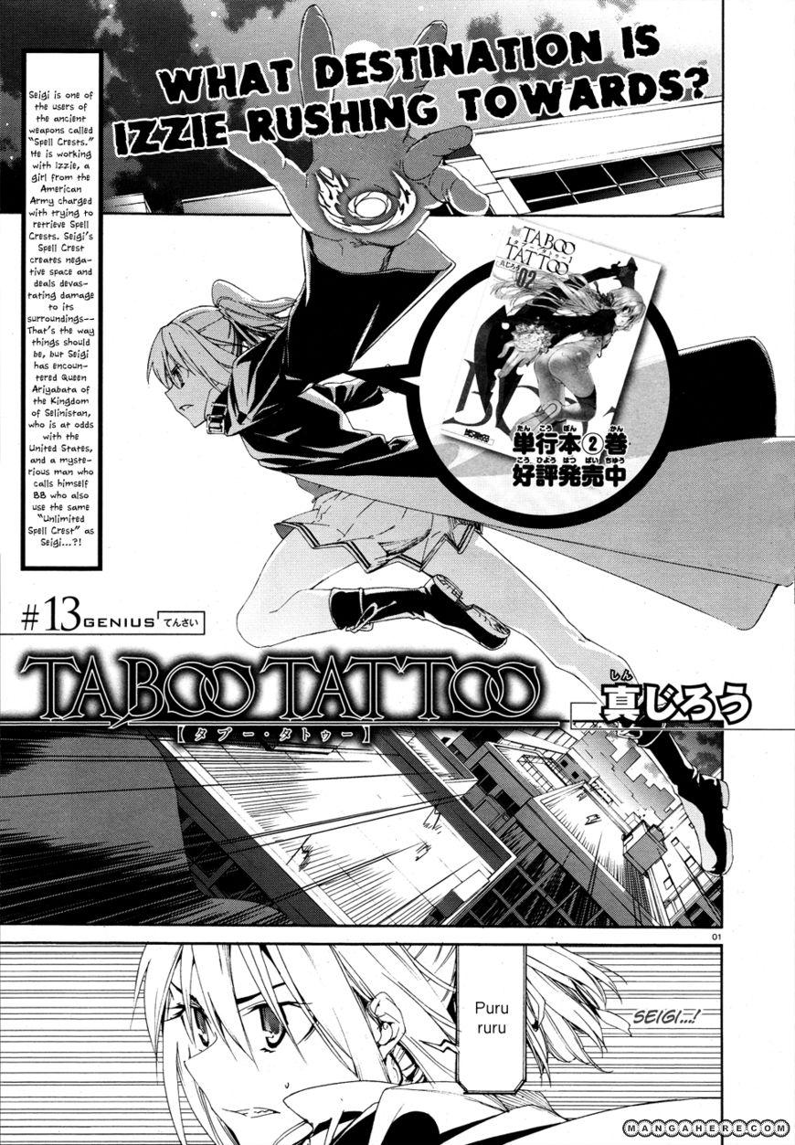 Taboo-Tattoo 13 Page 1