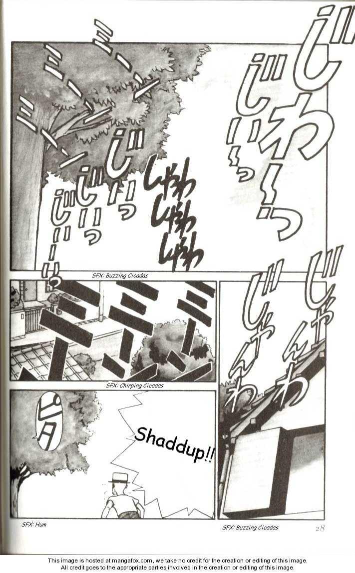 Kyuukyoku Choujin R 2 Page 2
