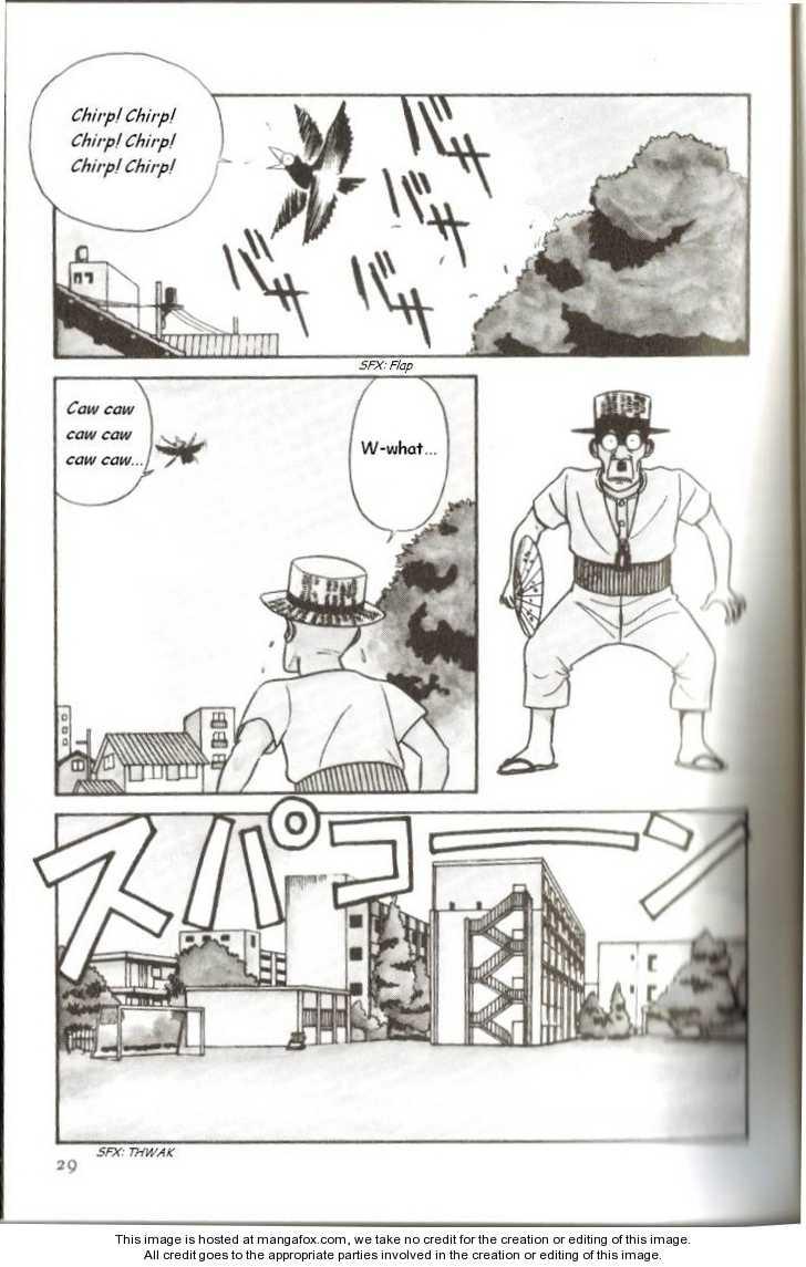 Kyuukyoku Choujin R 2 Page 3