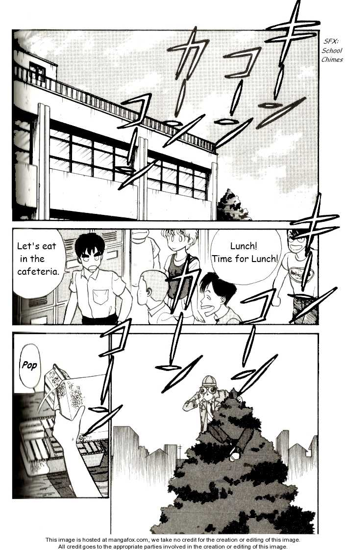 Kyuukyoku Choujin R 9 Page 2