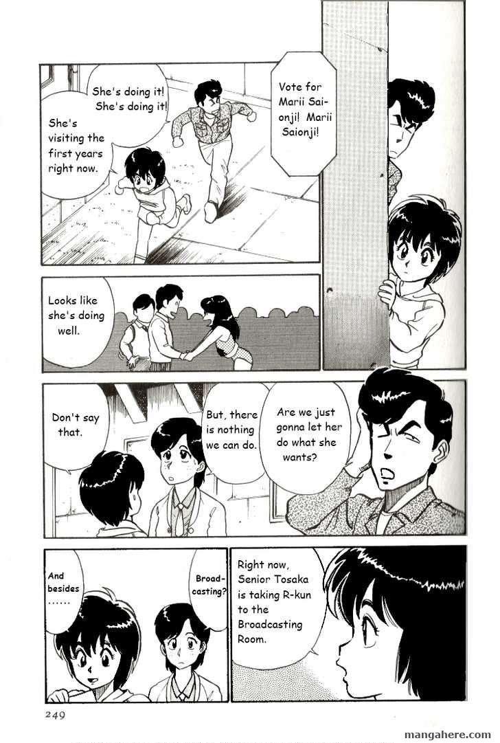 Kyuukyoku Choujin R 15 Page 3