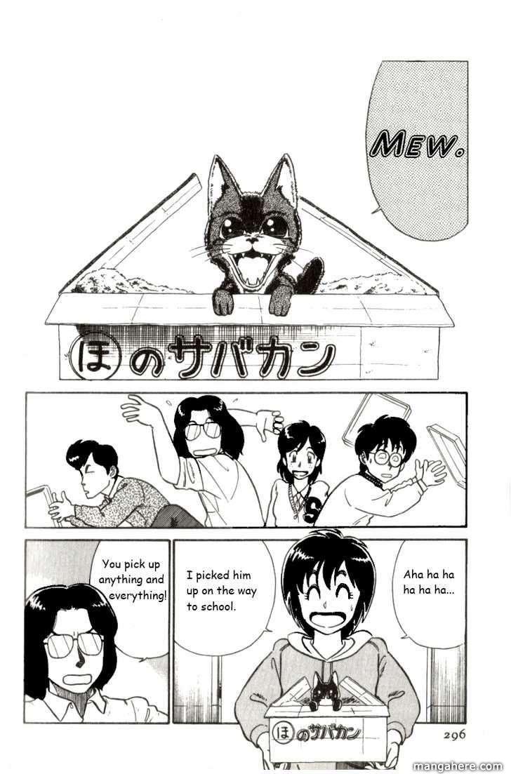 Kyuukyoku Choujin R 18 Page 2