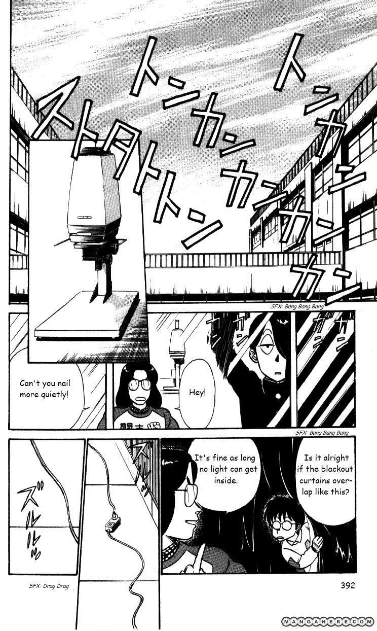 Kyuukyoku Choujin R 25 Page 2