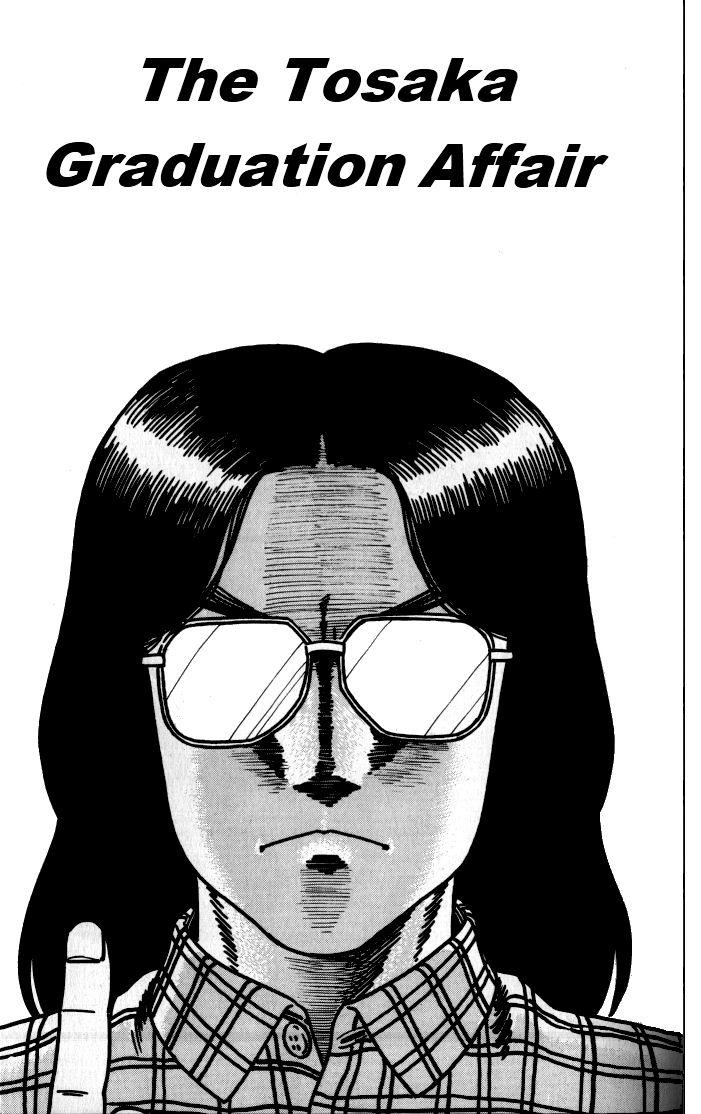 Kyuukyoku Choujin R 32 Page 1