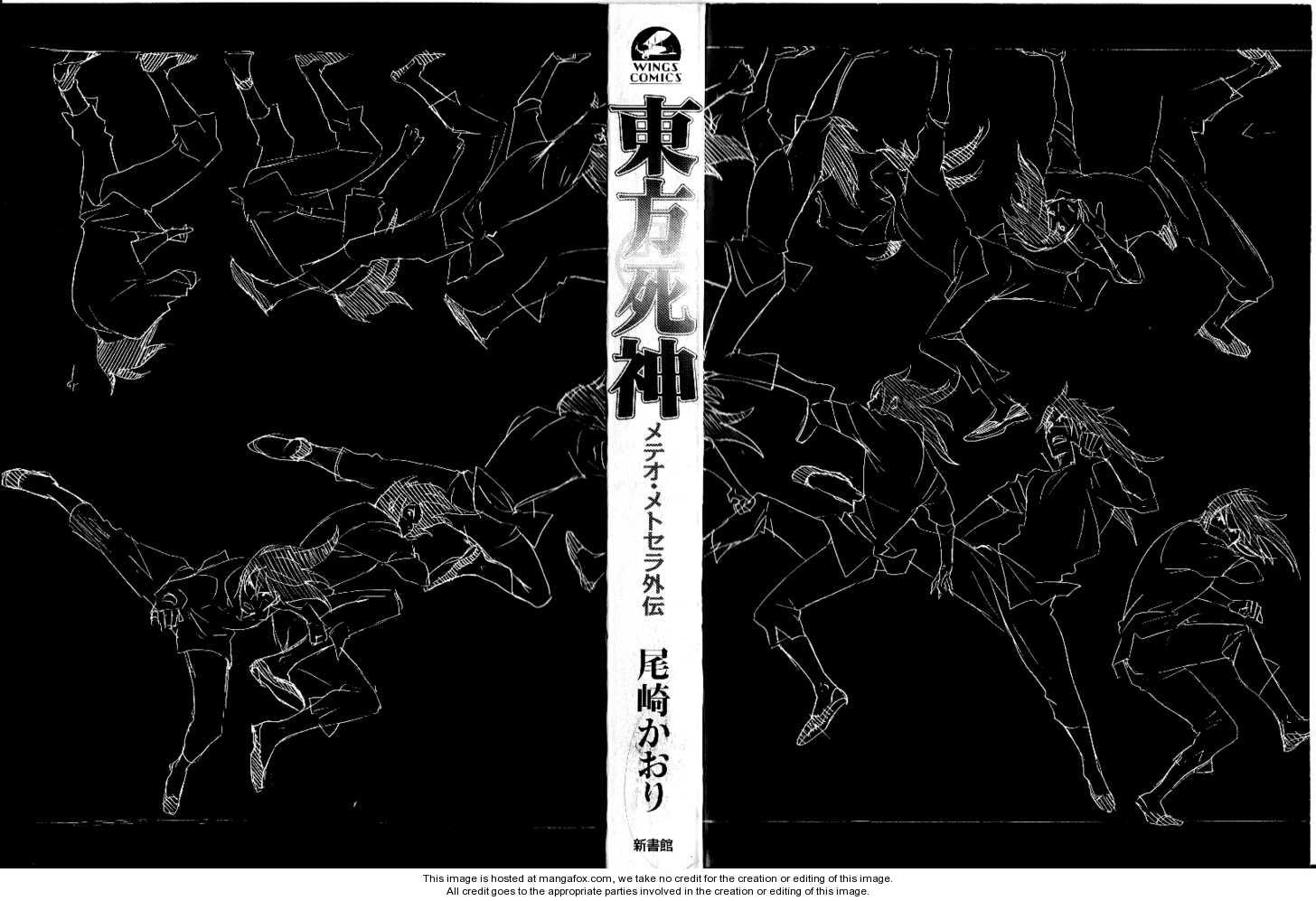 Touhou Shinigami: Meteor Methuselah Gaiden 0 Page 2