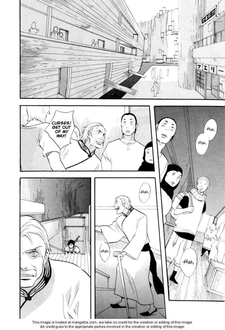 Touhou Shinigami: Meteor Methuselah Gaiden 8 Page 1