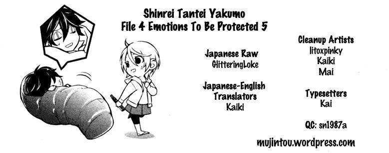 Shinrei Tantei Yakumo 30 Page 2