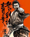 Chidaruma Kenpou Onorera ni Tsugu