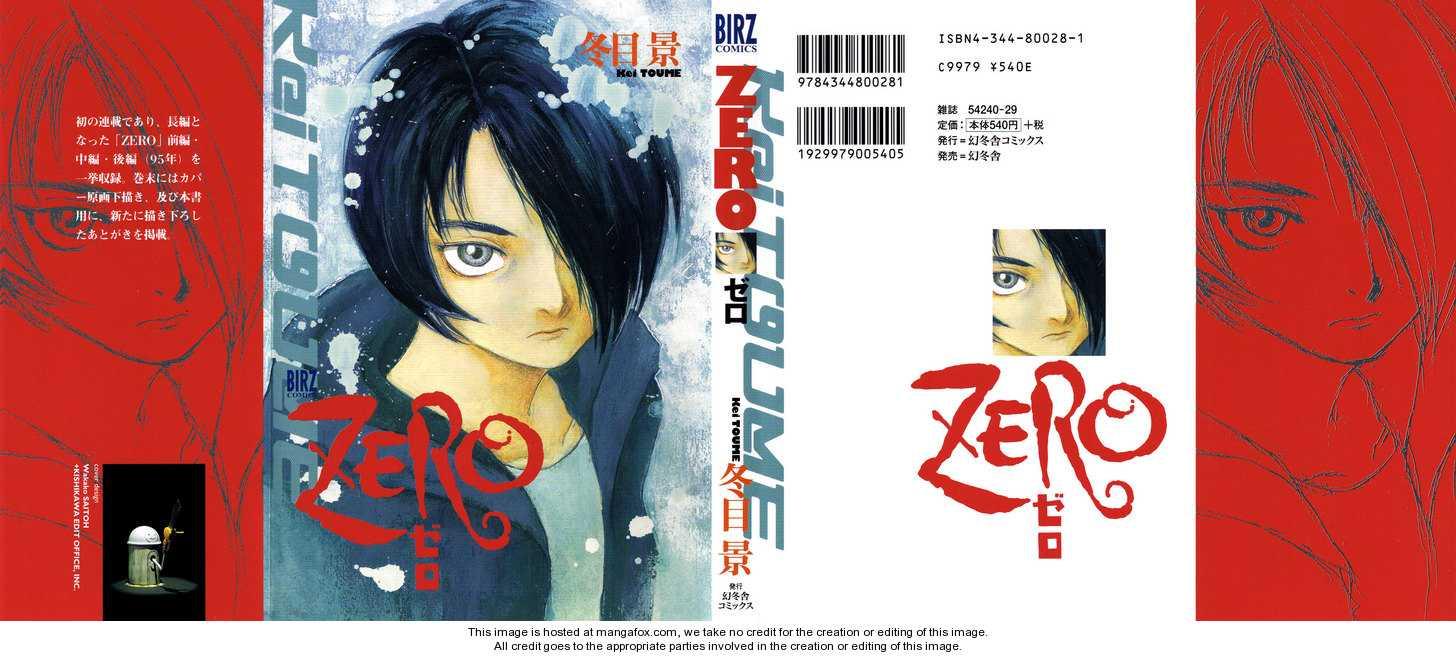 Zero (TOUME Kei) 1 Page 3