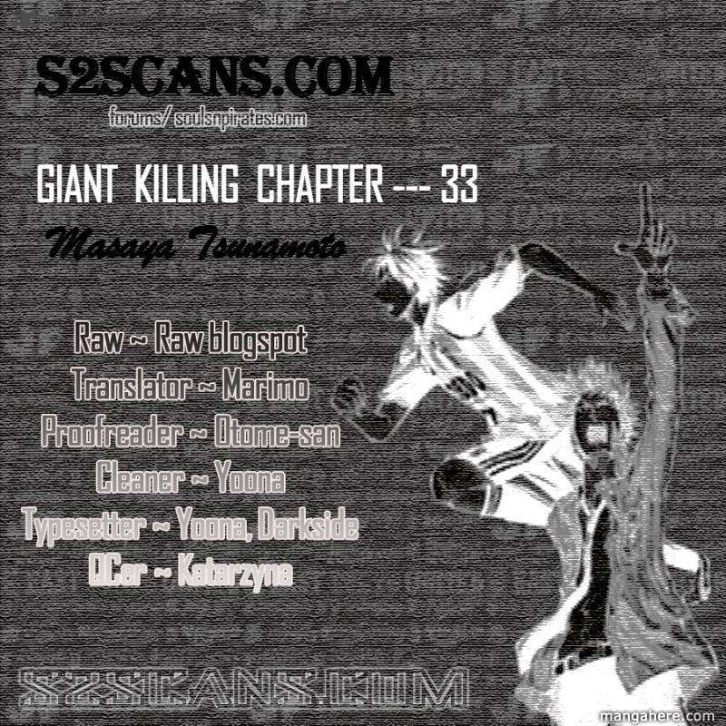 Giant Killing 33 Page 1