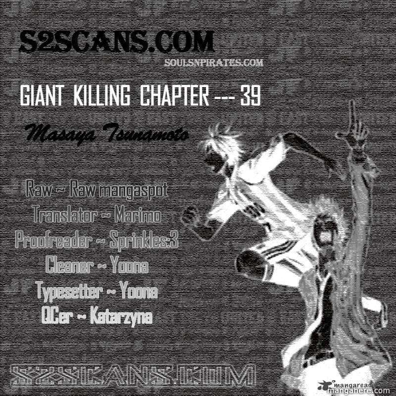 Giant Killing 39 Page 1