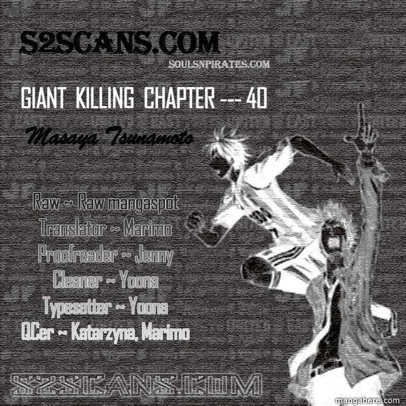 Giant Killing 40 Page 1