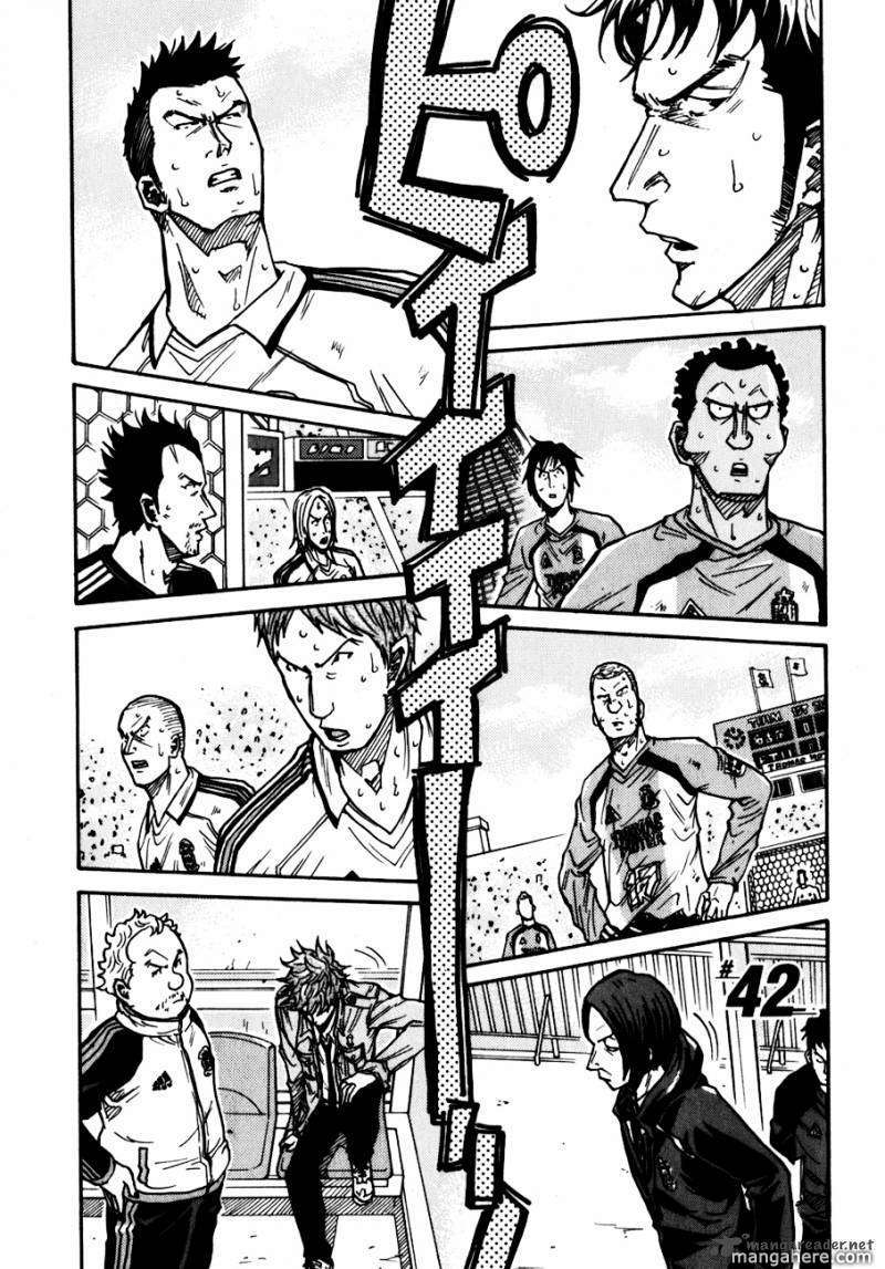 Giant Killing 42 Page 2