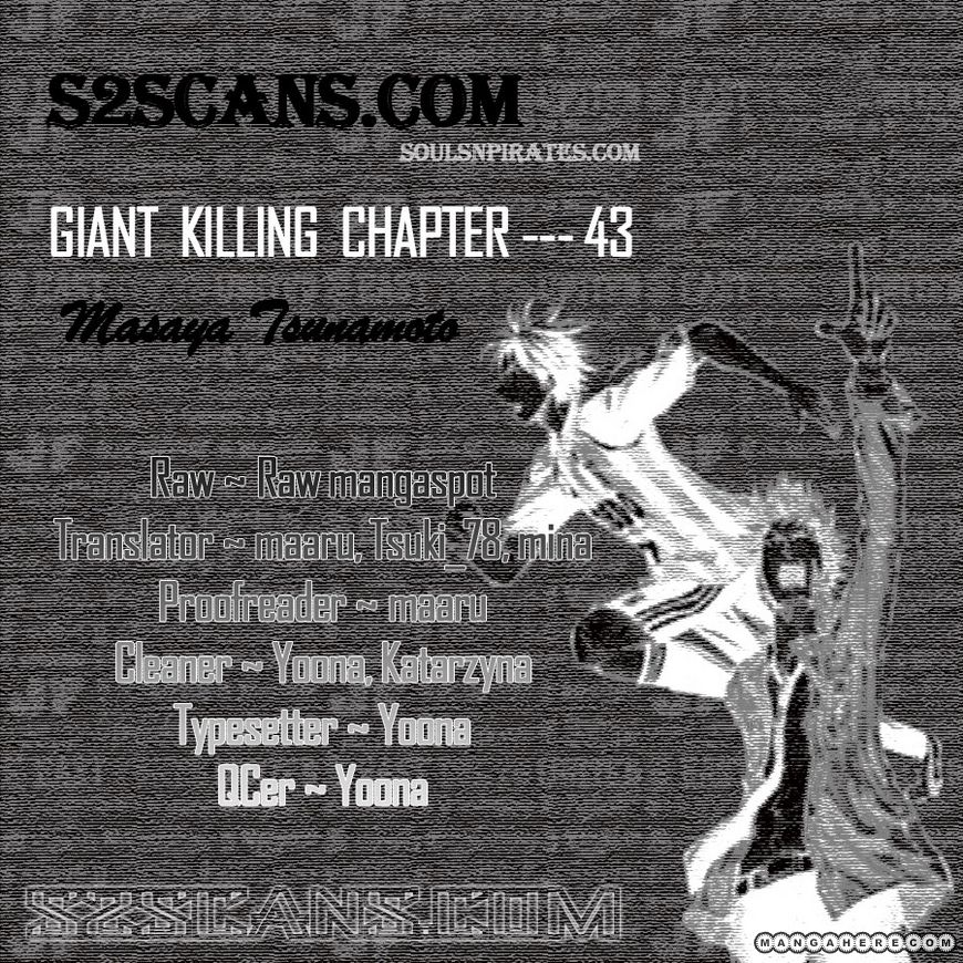 Giant Killing 43 Page 1