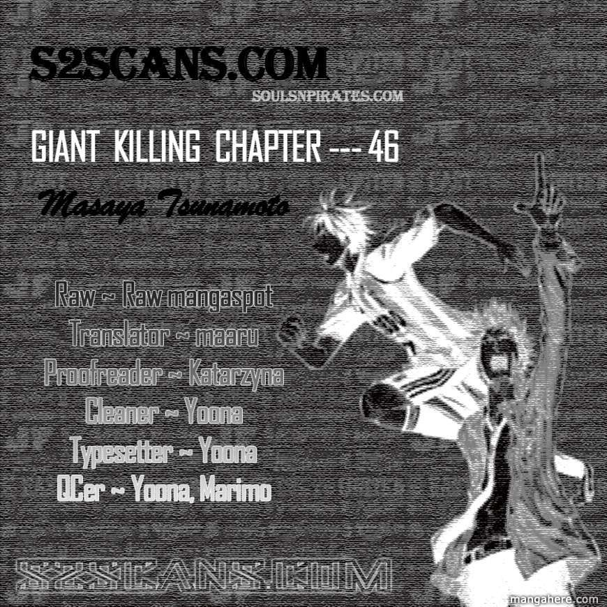 Giant Killing 46 Page 1