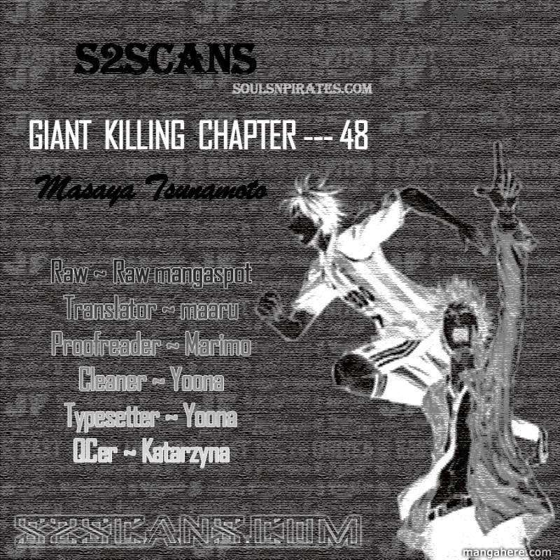 Giant Killing 48 Page 1