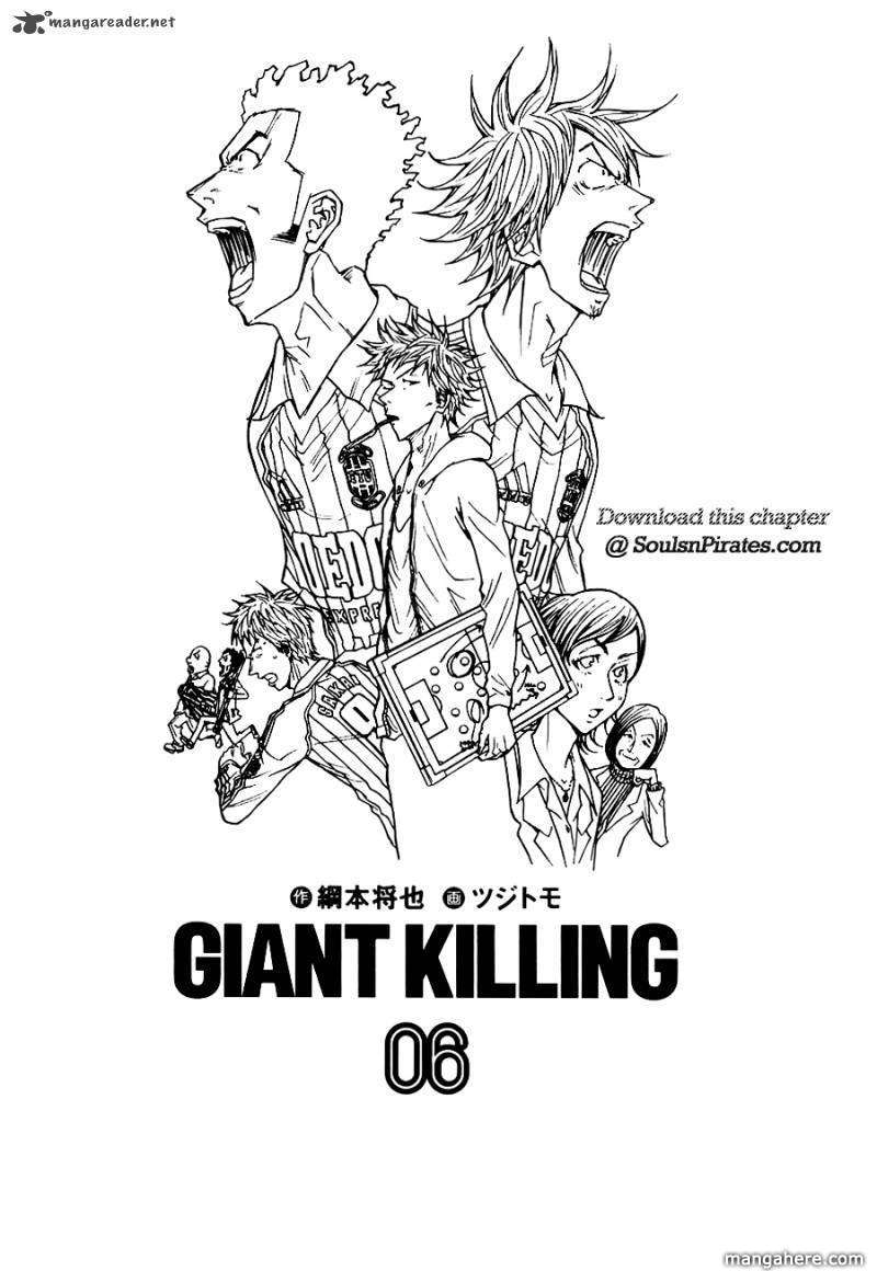 Giant Killing 48 Page 2