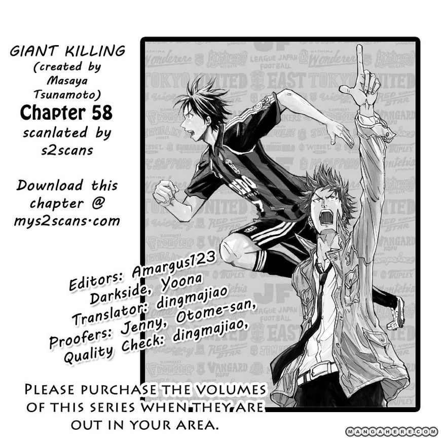 Giant Killing 58 Page 1