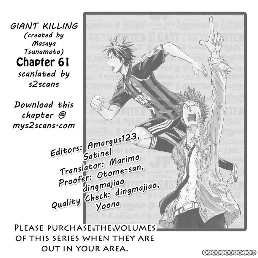 Giant Killing 61 Page 1