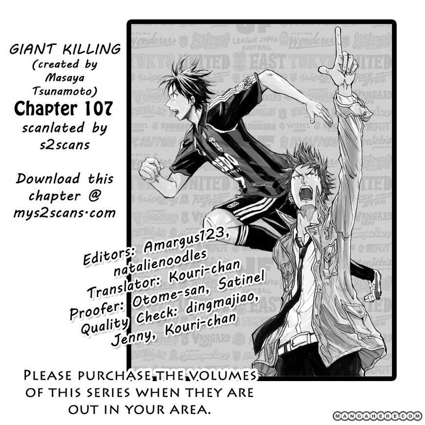Giant Killing 107 Page 1