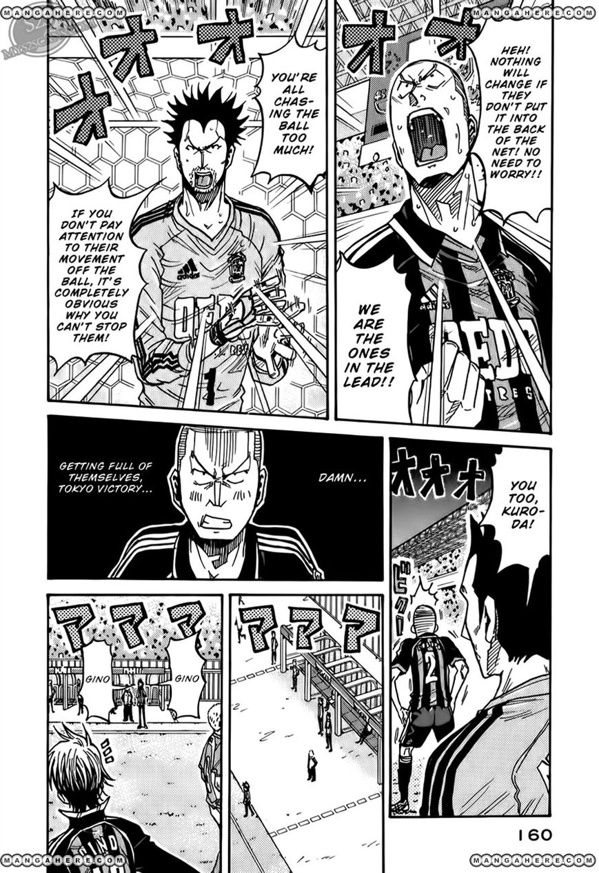 Giant Killing 115 Page 4