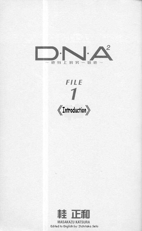 DNA 2 1 Page 1