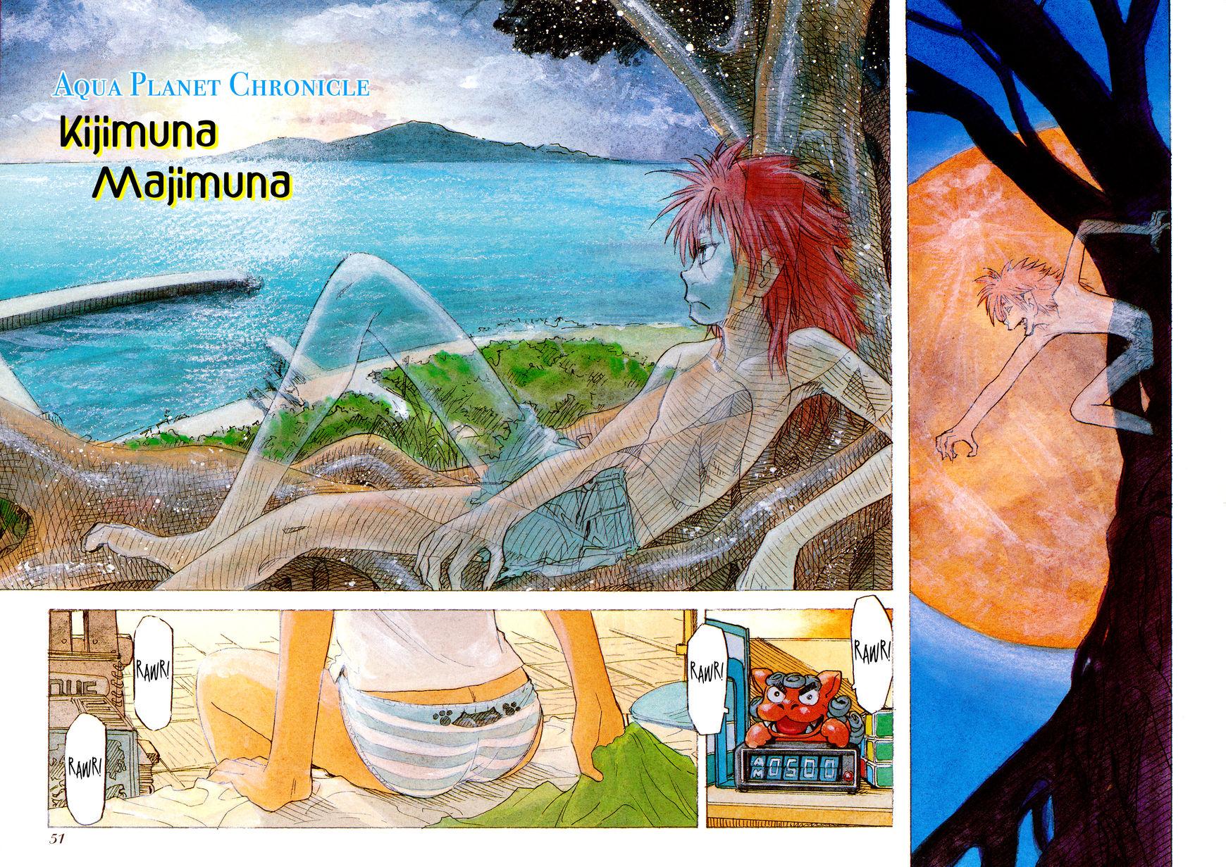 Mizu Wakusei Nendaiki 2 Page 2