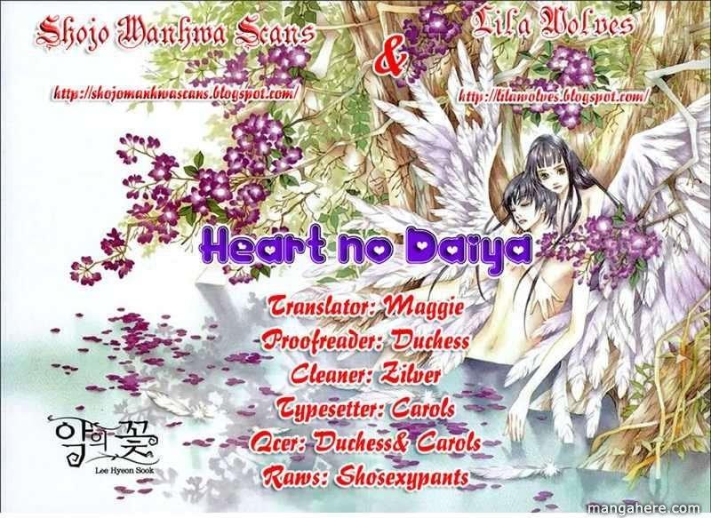 Heart no Diamond 6 Page 2