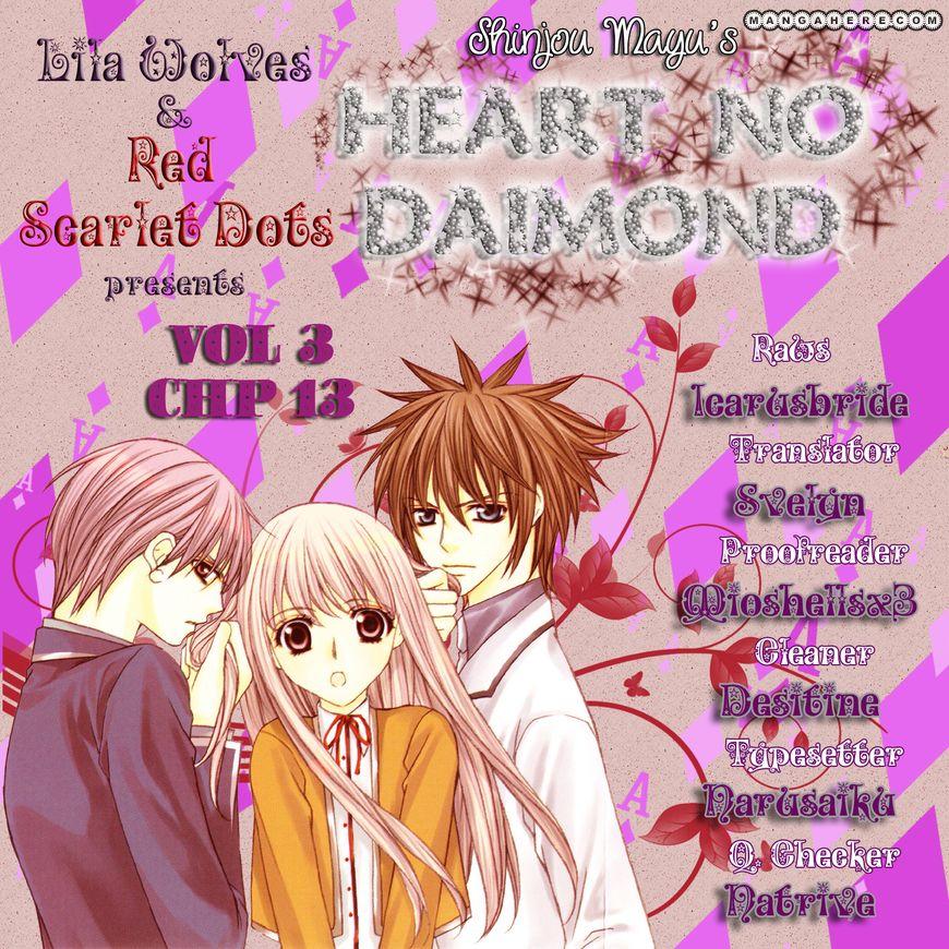 Heart no Diamond 13 Page 1