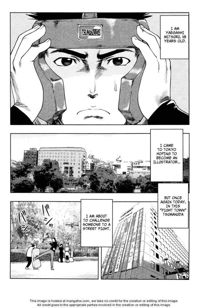 Tsumanuda Fight Town 3 Page 3
