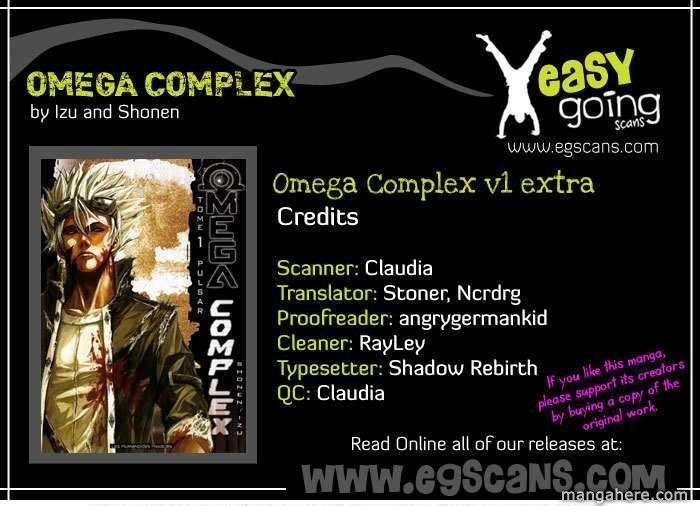 Omega Complex 4.5 Page 1