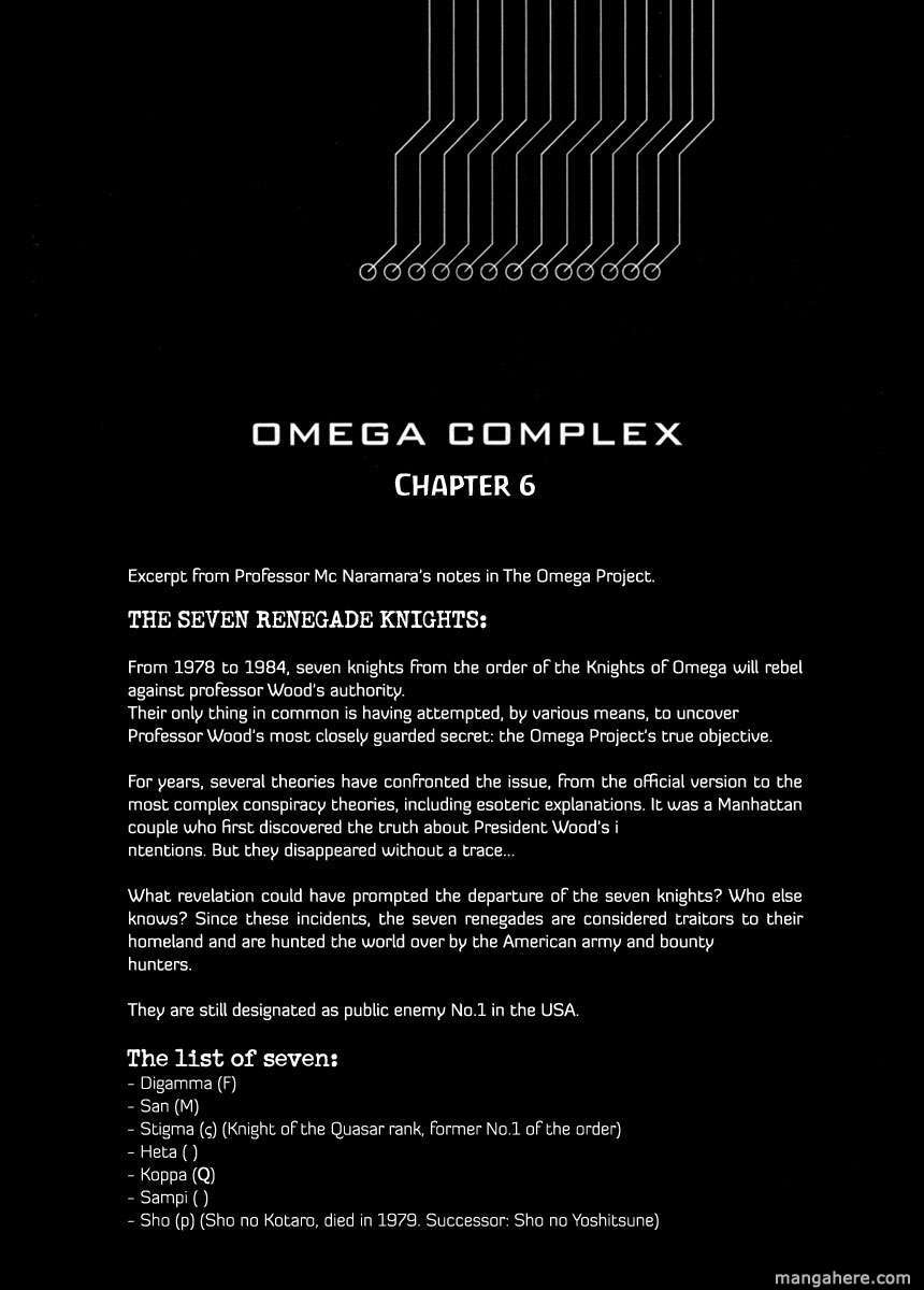 Omega Complex 6 Page 2