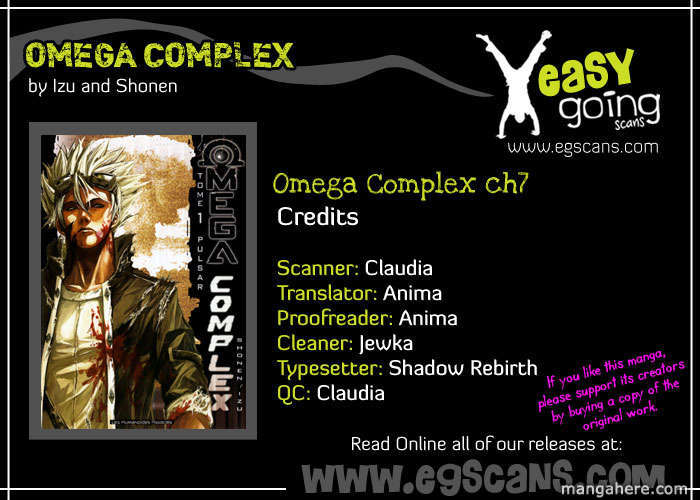 Omega Complex 7 Page 1