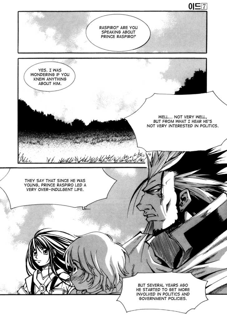 Id 43 Page 1