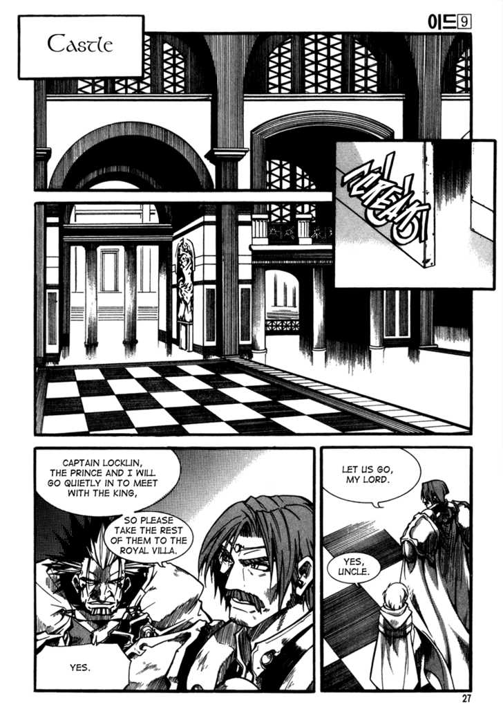Id 54 Page 1