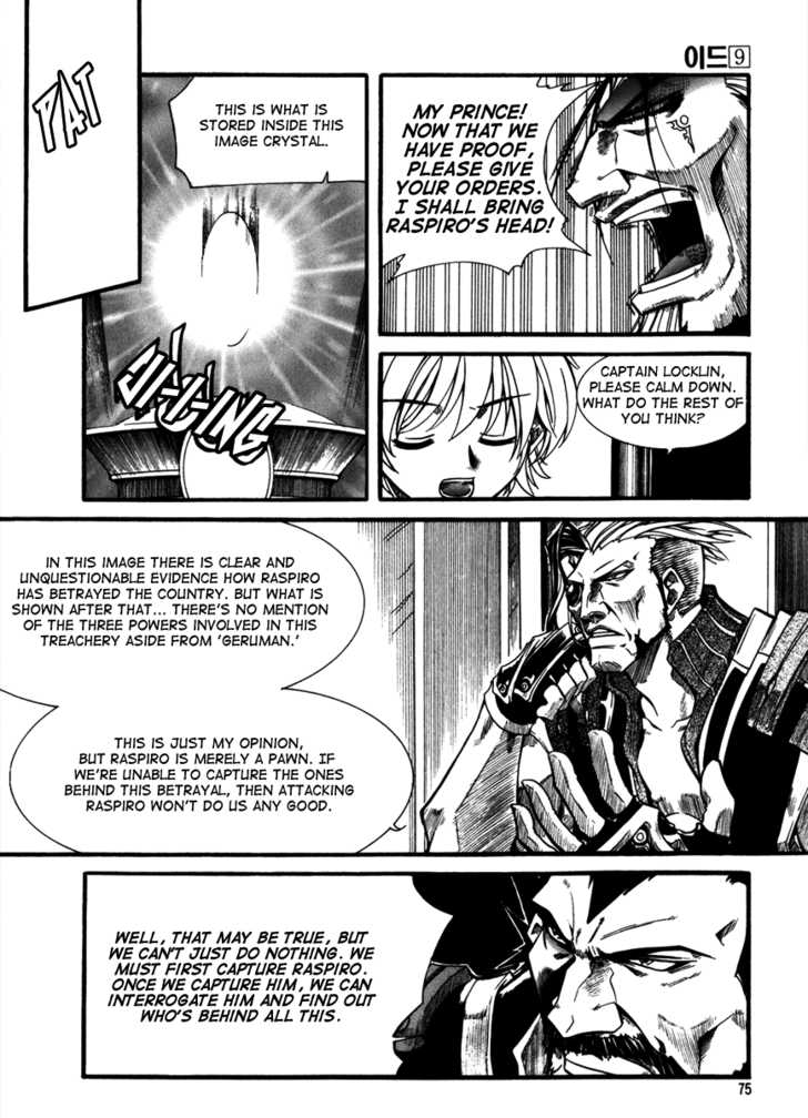 Id 56 Page 2