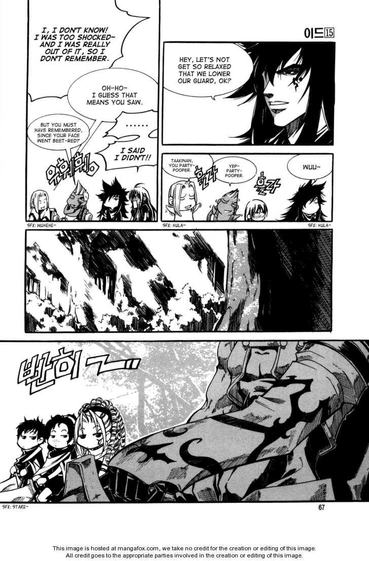 Id 96 Page 2