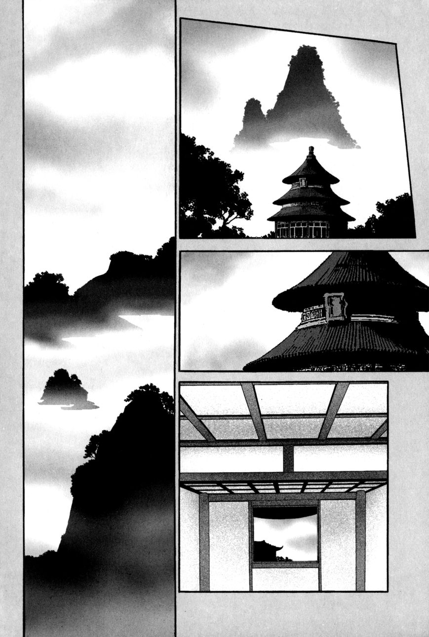 Id 117 Page 2