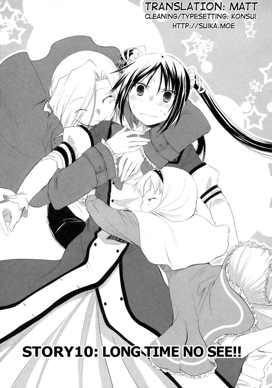 ShiraYuki PaniMix! 10 Page 2