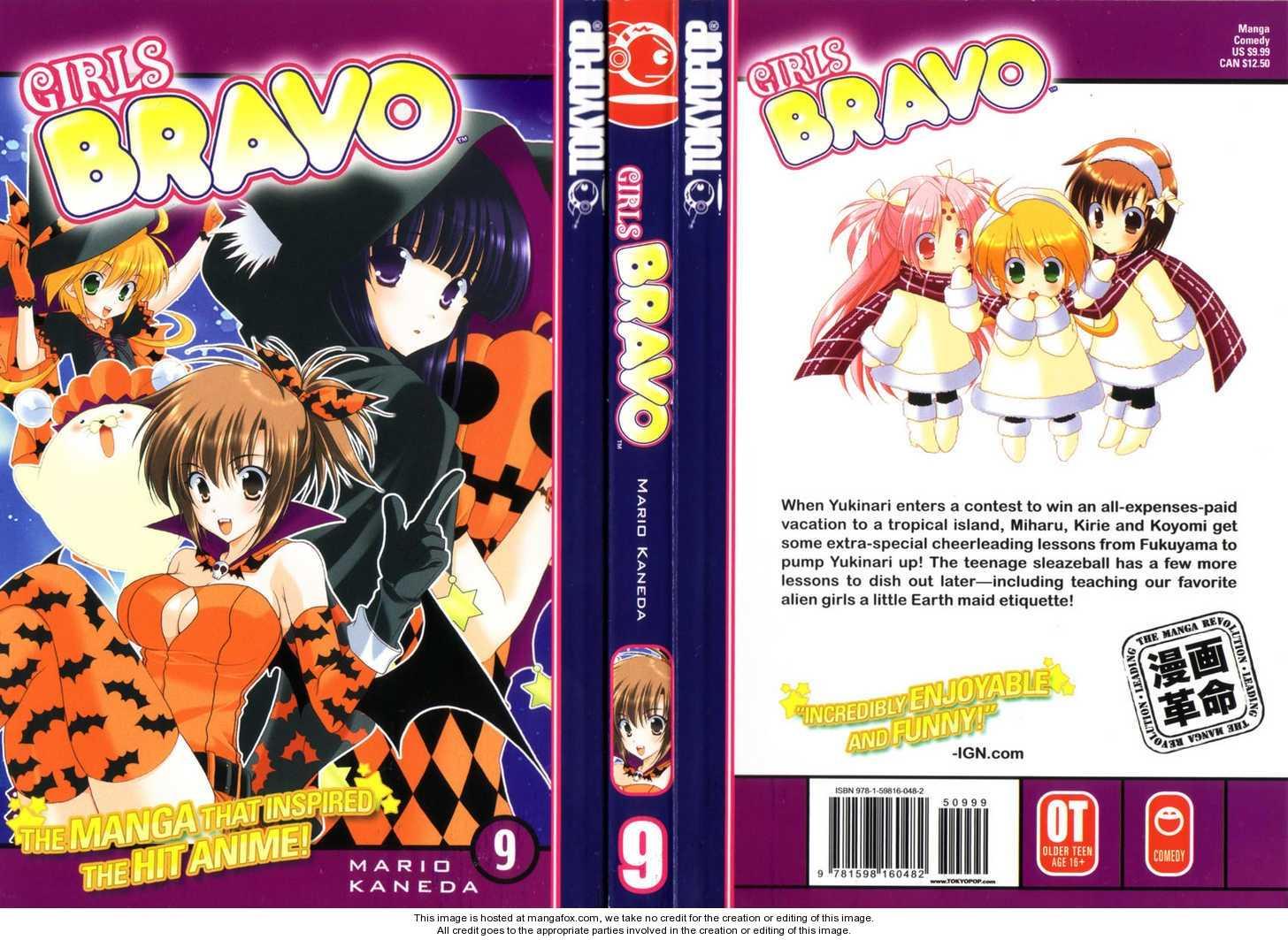 Girls Bravo 55 Page 1