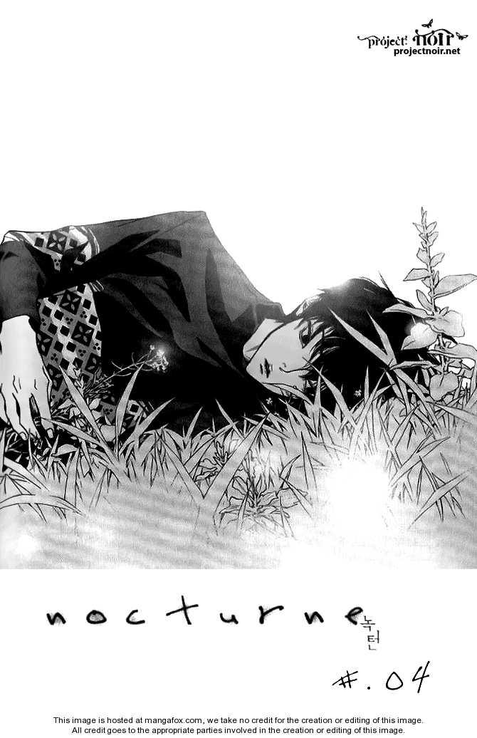 Nocturne (PARK Eun-Ah) 4 Page 2