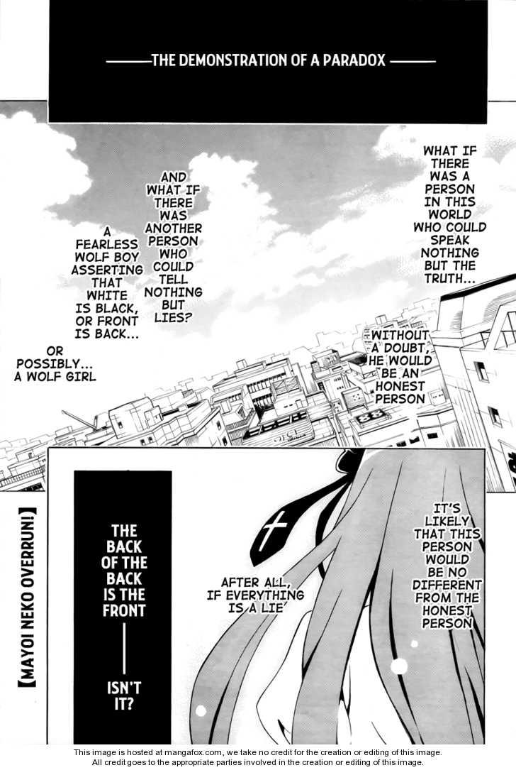 Mayoi Neko Overrun! 2 Page 2