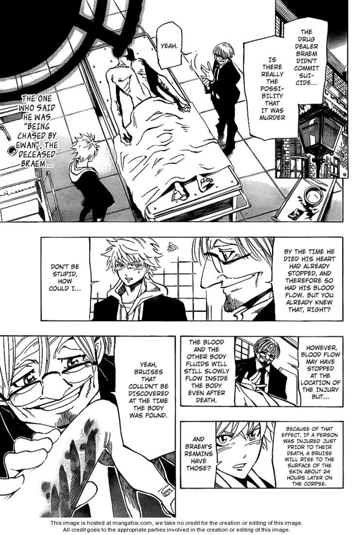 Arago 7 Page 2