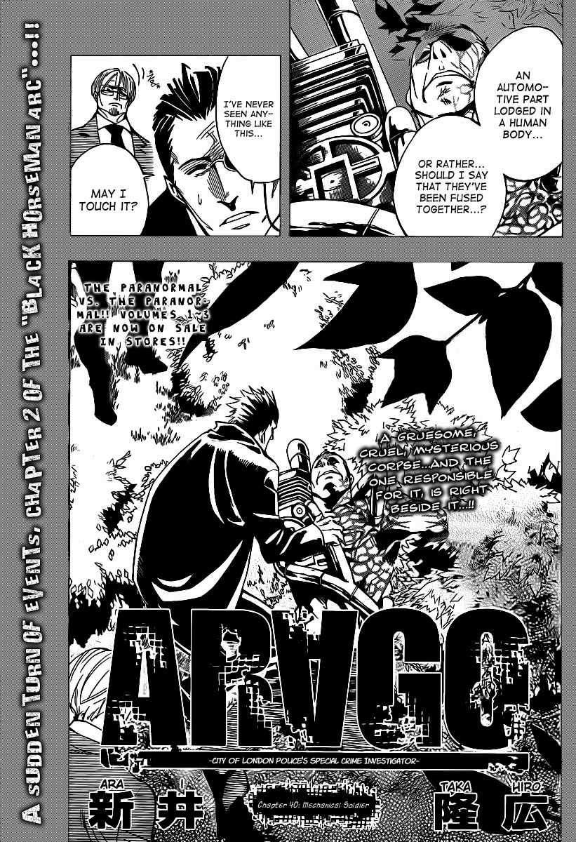 Arago 40 Page 1